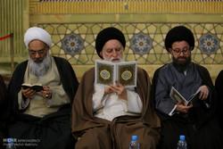 مراسم هفتمین روز درگذشت آیت الله حائری شیرازی
