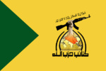 كتائب حزب الله تكشف تفاصيل ما جرى في السنك