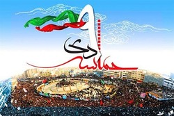 بیداری اسلامی در منطقه پس از حماسه ۹ دی به وقوع پیوست
