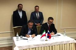 Tahran ve Moskova'dan bankacılık sektöründe büyük adım