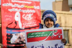 الشعب الايراني يسجل من جديد ملحمة ضد المؤامرات والنفاق