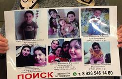خانوادهای داعش روسیه