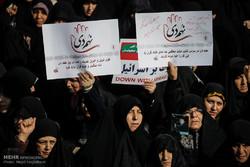 """تجمع شعبي بمناسبة ذكرى """"ملحمة 9 دي"""" في همدان"""