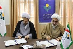 همکاری میان دانشگاه مذاهب اسلامی و پژوهشگاه علوم وفرهنگ اسلامی