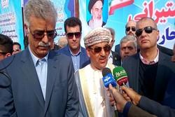 Omani Ambassador