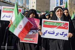 برنامههای متنوع دهه بصیرت در استان بوشهر برگزار میشود