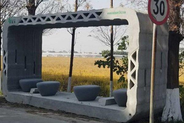 انعقاد قرارداد مشارکت ساخت ایستگاه اتوبوس در یزد به روش جدید