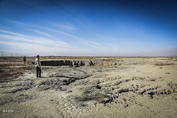 فروچاله های دشت های کبودرآهنگ همدان