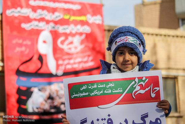 İran'da 30 Aralık 2009 destanının yıldönümü törenine büyük ilgi