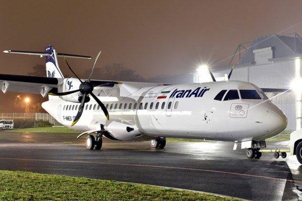 ATR airplanes