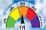 گردوغبار عراقی در لرستان/ آسمان ۷ شهر در وضعیت ناسالم قرار گرفت