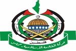 حماس به دنبال تشکیل دولت نجات ملی در غزه است