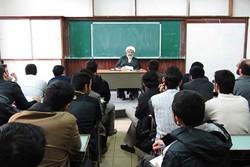 آغاز کلاسهای حوزه دانشجویی دانشگاه شریف از اول مهر ۹۸