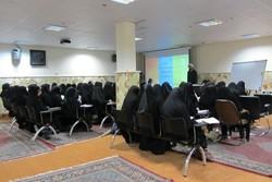 ثبت نام حوزه علوم اسلامی دانشگاه فردوسی آغاز شد