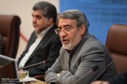 Tahran'da Eyaletler Üst Düzey Konseyi toplantısı gerçekleşti