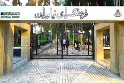 3rd International Design Exhibition kicks off in Tehran
