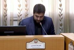 نماینده مردم قم نایب رئیس شورای عالی استانها شد