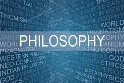 شريعتمداري يكشف عن أهم ميزات القرن الرابع الهجري فلسفيا