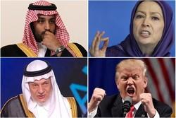 ترامپ، بنسلمان، ترکی فیصل و مریم رجوی