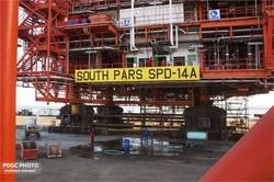 South Pars