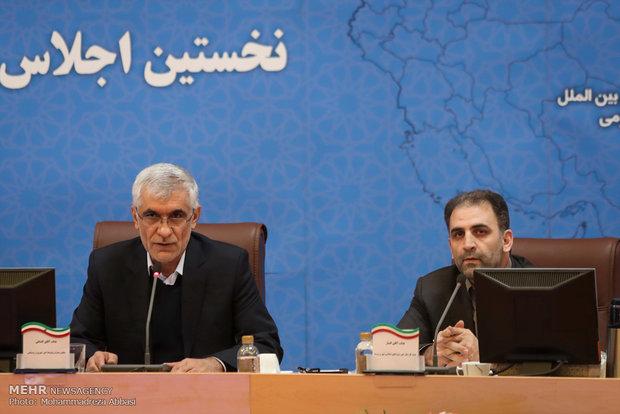 نخستین اجلاس پنجمین دوره شورای عالی استانها