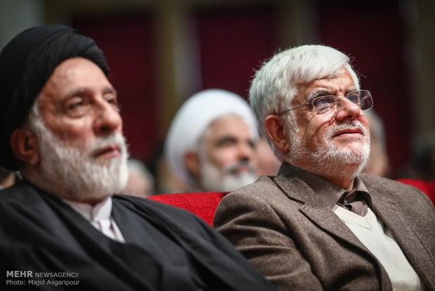 محمدرضا عارف و سید هادی خامنه ای در بزرگداشت سید مصطفی محقق داماد
