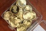 حراج سکه در بانک کارگشایی متوقف شد