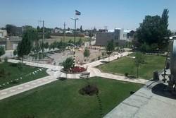 بوستان پارک