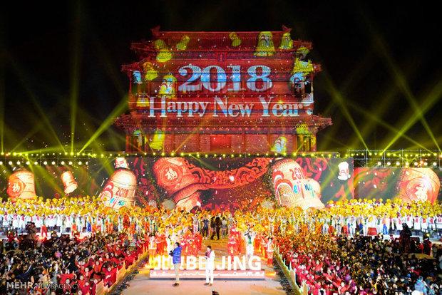 Dünyada yeni yıl coşkuyla kutlandı