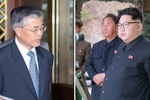 کرهجنوبی: درباره سفر «اون» به کرهجنوبی پیشرفتی حاصل نشده است