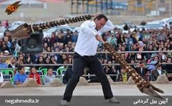 Bil-Gardani ritual in Mahallat