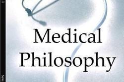 کنفرانس پدیدهشناسی پزشکی و فلسفه پزشکی برگزار می شود