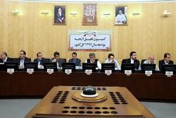 کمیسیون تلفیق بودجه 97