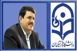 حسین خنیفر  سرپرست دانشگاه فرهنگیان