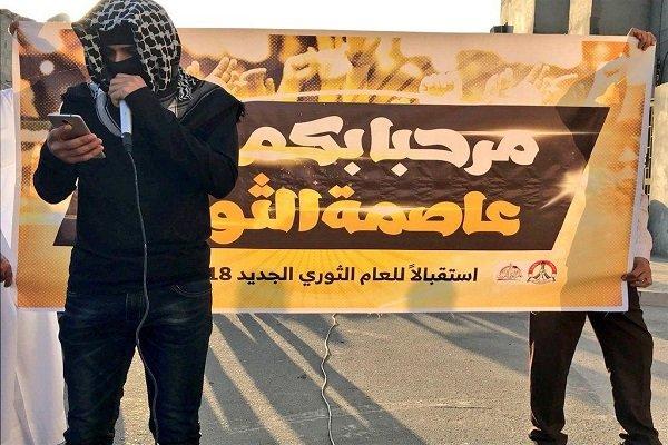 حركة أنصار شباب ثورة ١٤ فبراير: لا يوجد مشروع مصالحة بل مشروع شرعنة آل خليفة