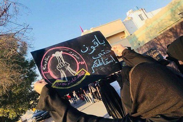 الوفاق: السلطات البحرينية مستمرة في اعتقالاتها التعسفية