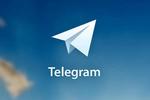 مجلس خبرگان رهبری از «تلگرام» خارج شد