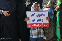 تجمع و راهپیمایی مردمی در اعتراض به آشوب های اخیر در جزیره قشم