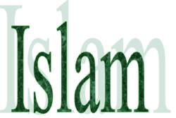 مخالفت مسلمانان با طرح ایده «اسلام آلمانی»
