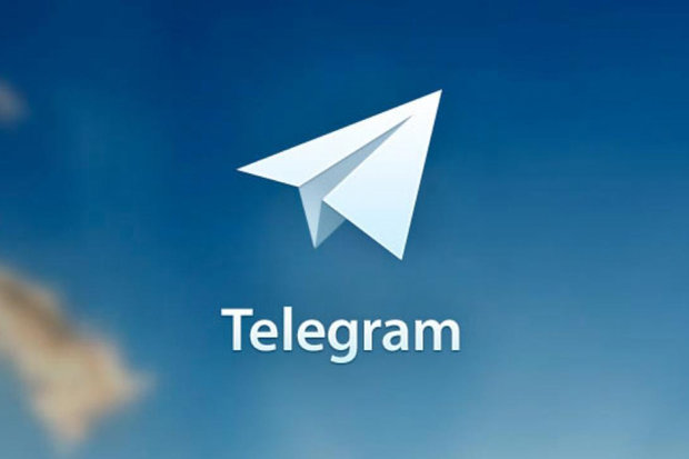 Iran's judiciary announces total ban on Telegram