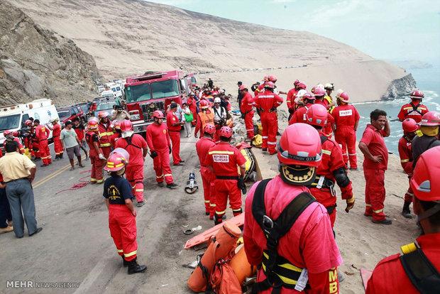 Peru'da otobüs kazası: En az 25 ölü