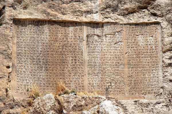 آثار کتیبه دار و الواح اورارتویی در موزه های ایران و خارج از کشور