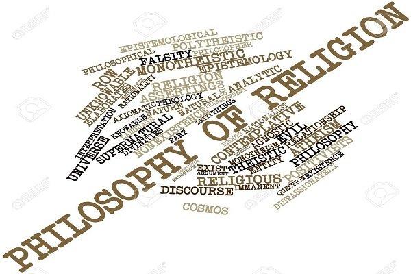کنفرانس بینالمللی فلسفه دین برگزار می شود