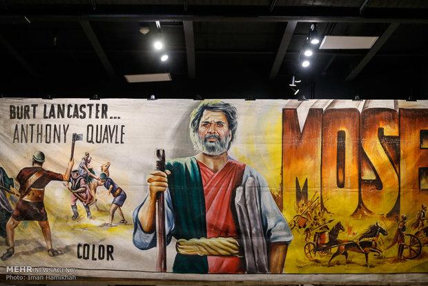 نمایشگاه پلاکارت سردرهای سینما