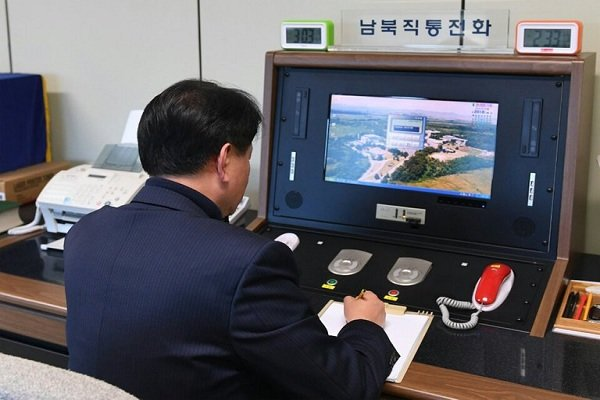 خط ارتباطی میان دو کره