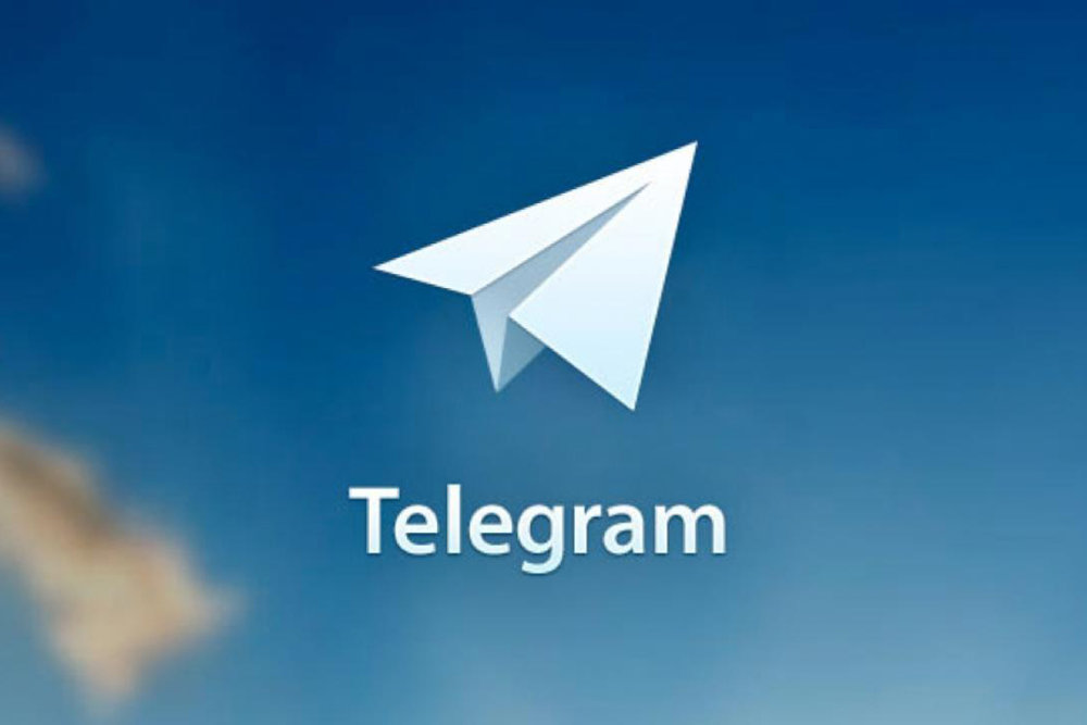 Iran's judiciary bans using Telegram app