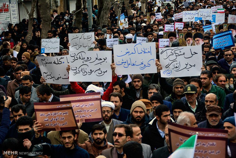 کانال تلگرام آمد نیوز عکس راهپیمایی سایت خبری آمد نیوز راهپیمایی امروز اغتشاشات خیابانی اخبار بدون سانسور سیاسی