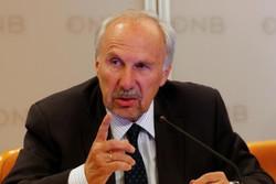 بانک مرکزی اروپا خرید اوراق قرضه را پایان میدهد