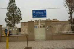 مرکز خدمات سلامت آیسک