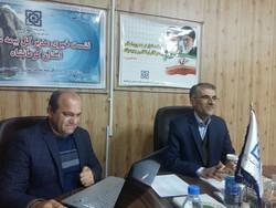 صدور ۸ هزار دفترچه بیمه سلامت برای زلزله زدگان استان کرمانشاه